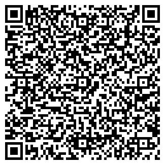 QR-код с контактной информацией организации КАФЕ-БАР МИРТА