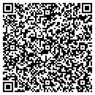 QR-код с контактной информацией организации ЭКСПОРТ