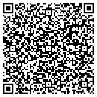 QR-код с контактной информацией организации ПОДАТИ-ШЕКСНА