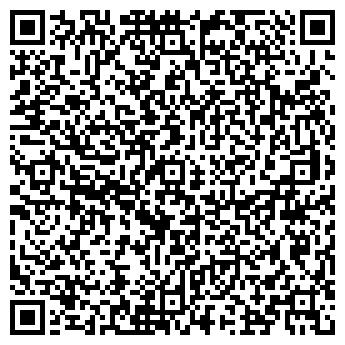 QR-код с контактной информацией организации ЛАЙН КОМПАНИЯ
