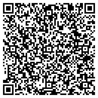 QR-код с контактной информацией организации ФОРМАТ-ПРИНТ