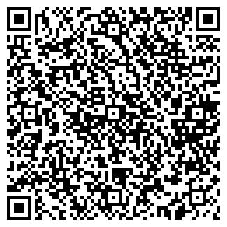 QR-код с контактной информацией организации КВИНТЕТ ПТЧУП