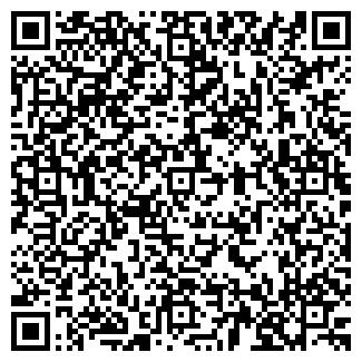 QR-код с контактной информацией организации ДОРМАШСЕРВИС