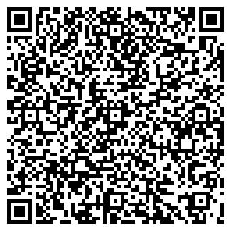 QR-код с контактной информацией организации ФГУК ХАЙТЕК