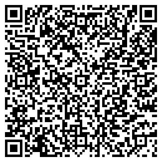 QR-код с контактной информацией организации ООО МЕДТЕХСЕРВИС