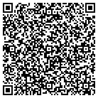 QR-код с контактной информацией организации ООО НАЛОГОВЫЙ АДВОКАТ