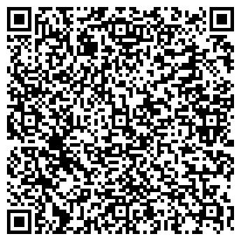 QR-код с контактной информацией организации ООО КОНТРОЛЛИНГ-ПЛЮС