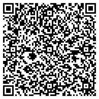 QR-код с контактной информацией организации КЕНГУРУ ОДО