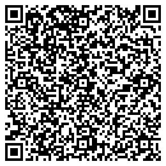 QR-код с контактной информацией организации КЕНСИТ ООО
