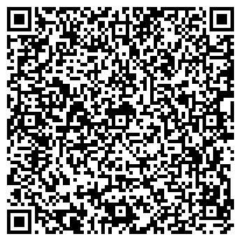 QR-код с контактной информацией организации ООО КРАСНАЯ ЗВЕЗДА ЧОП