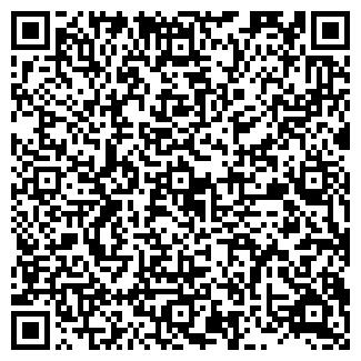 QR-код с контактной информацией организации ФГУК ПАРТНЕР