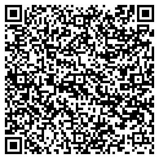 QR-код с контактной информацией организации ООО ОПТИКА-СЕРВИС