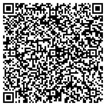 QR-код с контактной информацией организации ГАРАНТ-РЕГИОН