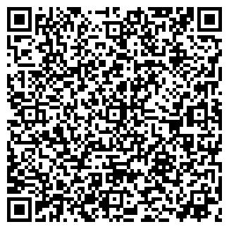 QR-код с контактной информацией организации КРИСТА НПО