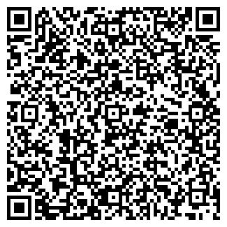 QR-код с контактной информацией организации ФГУК ПИЛОТ