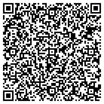 QR-код с контактной информацией организации КИНОТЕАТР МИР-СТЕРЕО