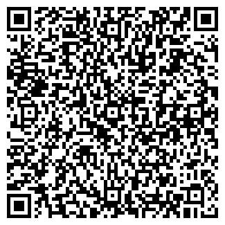 QR-код с контактной информацией организации ООО ОБУВЬТОРГ