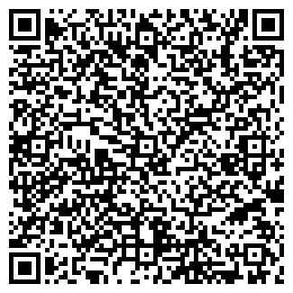 QR-код с контактной информацией организации ИП НАЗАРЕНКО Е.В.