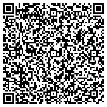 QR-код с контактной информацией организации КОЛЛЕДЖ ТОРГОВЫЙ МИНСКИЙ