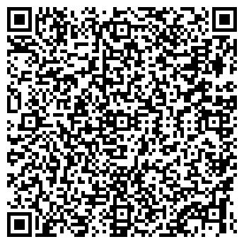 QR-код с контактной информацией организации РЫБИНСКИЕ МОТОРЫ