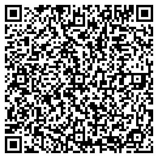 QR-код с контактной информацией организации ООО ВЛАДИЯ