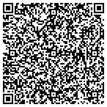 QR-код с контактной информацией организации КОЛЛЕДЖ ФИНАНСОВО-ЭКОНОМИЧЕСКИЙ МИНСКИЙ