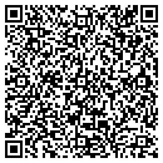 QR-код с контактной информацией организации СП ВОЛМАГ