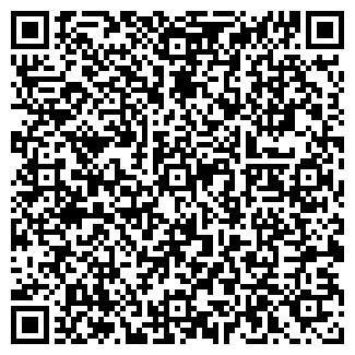 QR-код с контактной информацией организации КОЛОРЛЭНД ОДО