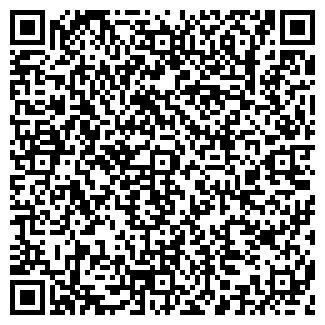 QR-код с контактной информацией организации ИП ИВАНОВА Ю.А.