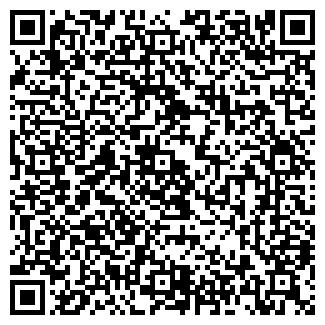 QR-код с контактной информацией организации РАДИО РЫБИНСКА