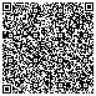 QR-код с контактной информацией организации КОМИТЕТ ОБЩЕСТВА КРАСНОГО КРЕСТА БЕЛОРУССКИЙ РЕСПУБЛИКАНСКИЙ