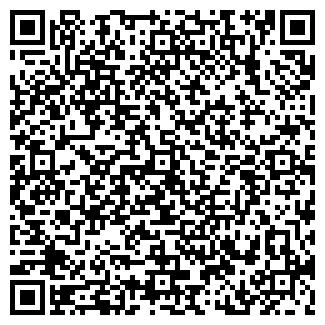 QR-код с контактной информацией организации ТОО 8 МАРТА