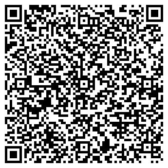 QR-код с контактной информацией организации РЫБИНСКХЛЕБОПРОДУКТ