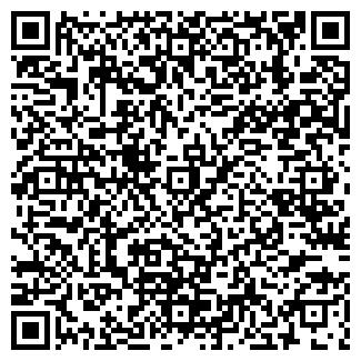 QR-код с контактной информацией организации ПРОДСЕРВИС ЛТД