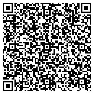 QR-код с контактной информацией организации ИП ШИЛОВА И.Ю.