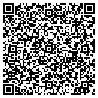 QR-код с контактной информацией организации ТОО ПИОНЕР