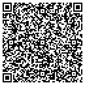 QR-код с контактной информацией организации ЗАО РЫБНОВСКОЕ