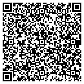 QR-код с контактной информацией организации ЗАО КОСТИНО
