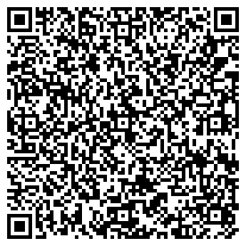QR-код с контактной информацией организации РЫБНОВСКАЯ ПМК № 2