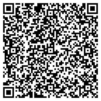 QR-код с контактной информацией организации АЛЕШИНСКОЕ ОПХ