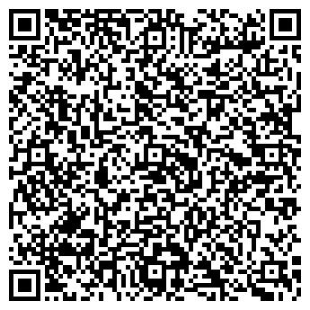 QR-код с контактной информацией организации ПАМЯТНИКИ ИЗГОТОВЛЕНИЕ И УСТАНОВКА