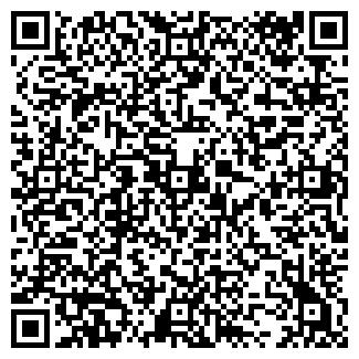 QR-код с контактной информацией организации РЫЛЬСКОЕ РСУ