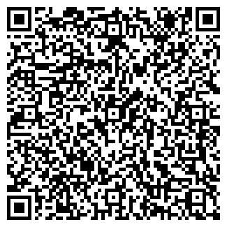 QR-код с контактной информацией организации АВТОРЕМЗАВОД,, ОАО