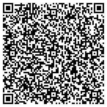 QR-код с контактной информацией организации РЫЛЬСКИЙ РАСЧЕТНО-КАССОВЫЙ ЦЕНТР