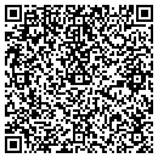 QR-код с контактной информацией организации АКХ ДОЛИНА