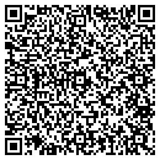 QR-код с контактной информацией организации ТОО ПУШКАРСКОЕ