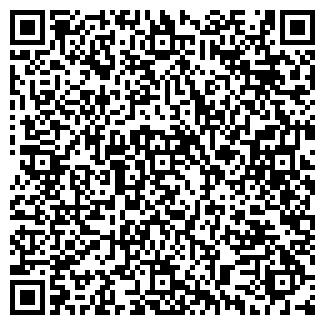QR-код с контактной информацией организации ЭРА СПК
