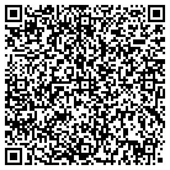 QR-код с контактной информацией организации РАСЧЕТНО-КАССОВЫЙ ЦЕНТР РЯЖСК