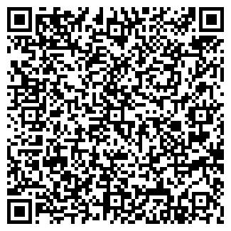 QR-код с контактной информацией организации СТРОЙСЕРВИС, МУП