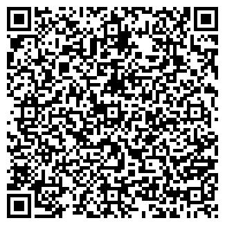 QR-код с контактной информацией организации КОНДИЦИОНЕР ООО